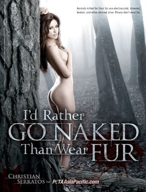 Christian Serratos naked and sexy